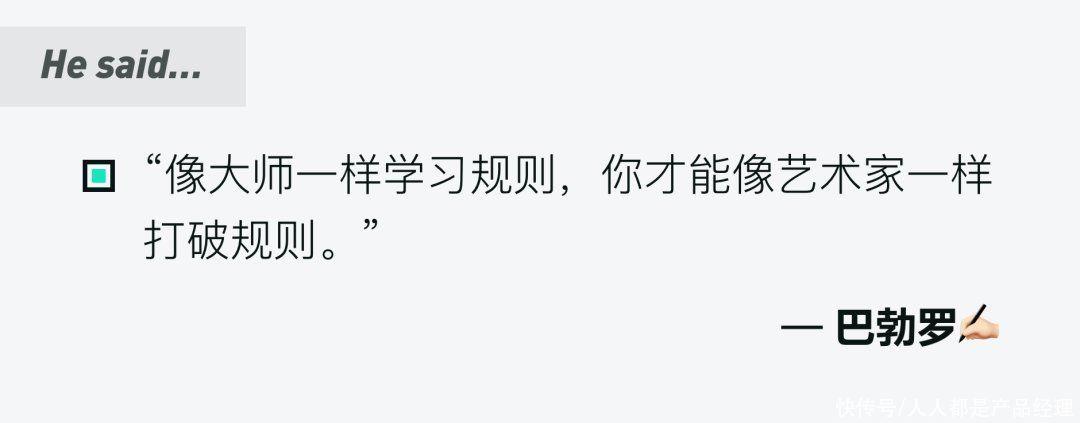 提升UI技巧界面的小含义们贵州茅台新标志设计质感图片