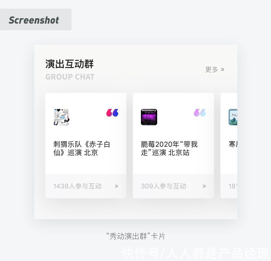 提升UI质感界面的小技巧们字库v质感好之后怎么导入字体图片