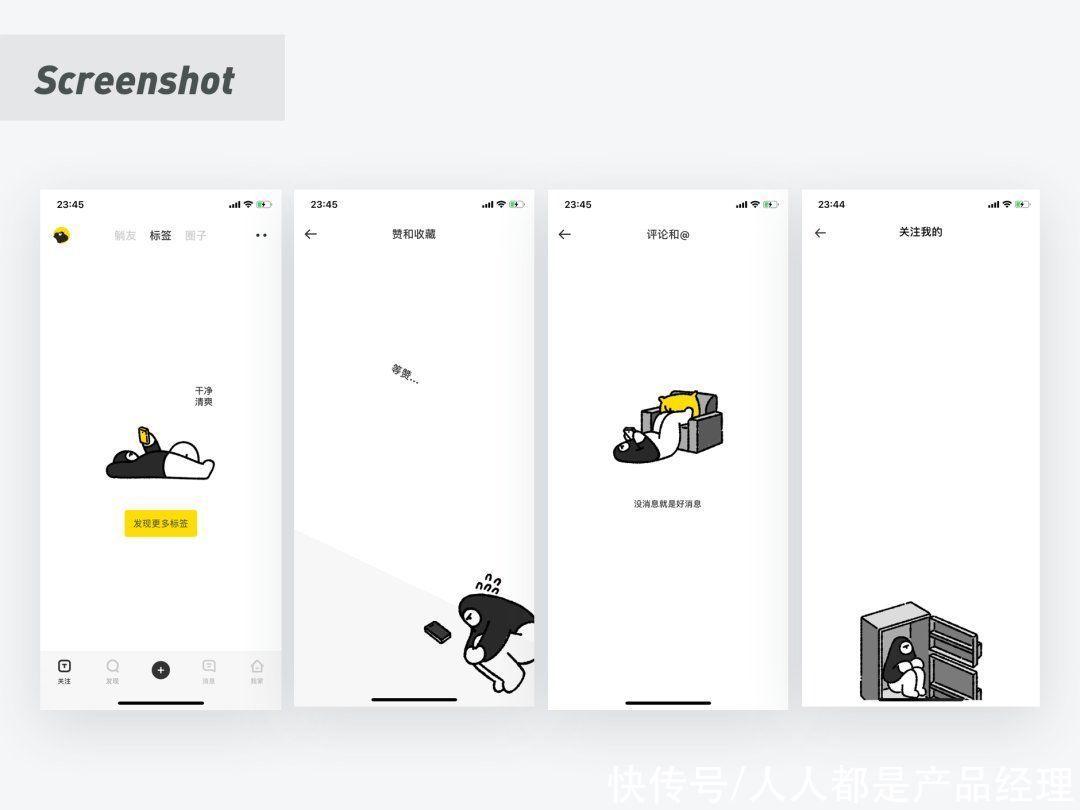 提升UI比例质感的小技巧们平面设计界面黄金图片
