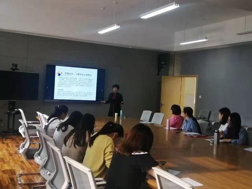 实战心理专家张馨给小学班主任培训济南心理健康教育研究会