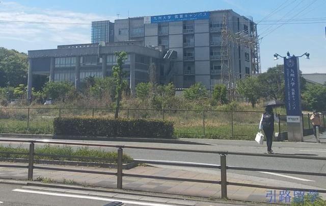 病院 九 大