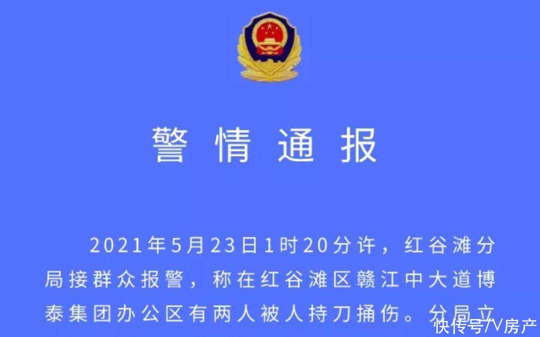 """接棒左暉,彭永東時代貝殼找房如何""""續航""""?"""