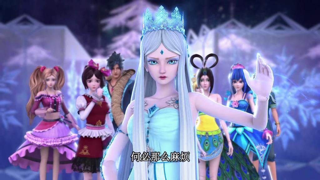 叶罗丽:公主头并非时希,冰公主特有,颜爵和火领主也喜欢