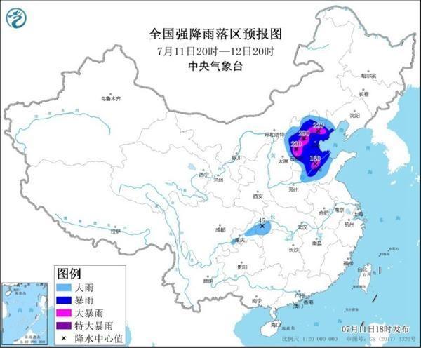 今年首個暴雨橙色預警!中國氣象局啟動四級應急響應