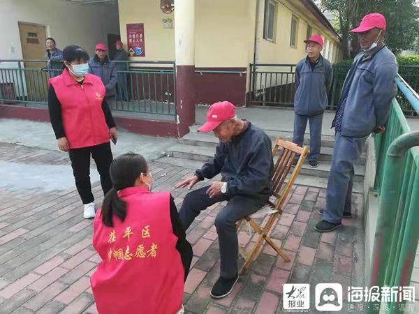 志愿服务|聊城市茌平区胡屯镇:浓浓重阳敬老情 志愿服务传温暖