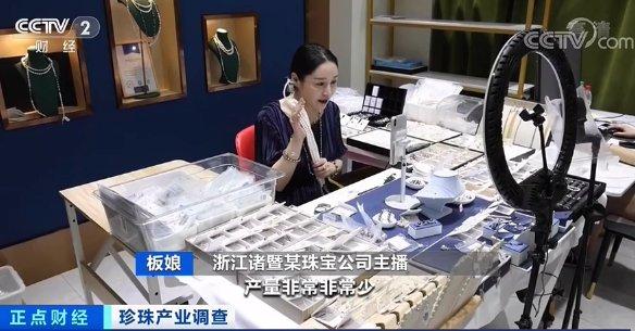 """""""新晉網紅""""來瞭,這個產業火瞭"""