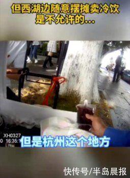 女子帶娃擺攤賣酸梅湯,城管的反應出人意料