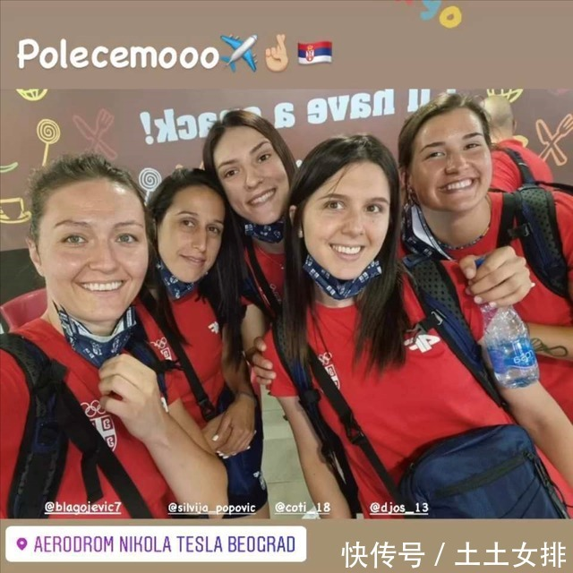中國女排對手最新動態!兩支勁旅已在東京訓練,2隊帶14人參賽