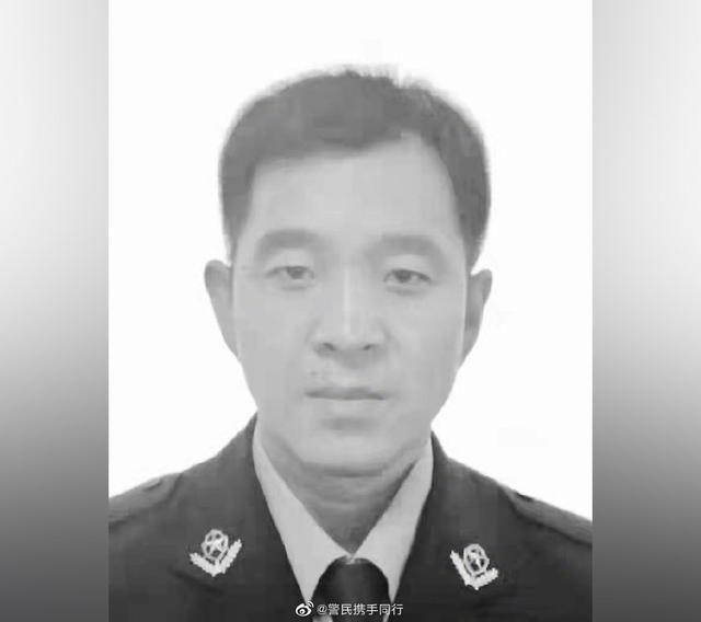 王连军 河北保定一辅警执勤时被闯卡汽车撞倒因公殉职,年仅39岁