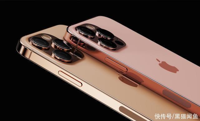 台积电|iPhone 13 Pro渲染图:1TB+120HZ+3095毫安,设计重新大改