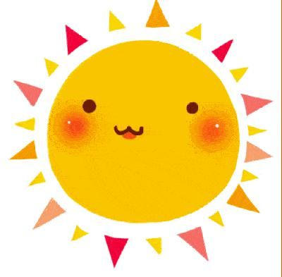 这抹冬日暖阳,迫不及待送给你!