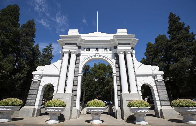 两所高校|该高兴还是惋惜?15名清华北大研究生,入职地方公务员