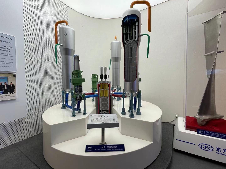 六十餘載鑄大國重器 東方電氣挺創新脊梁逐浪前行