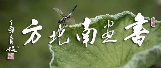 《书画南北方》蒋伟民油画作品欣赏