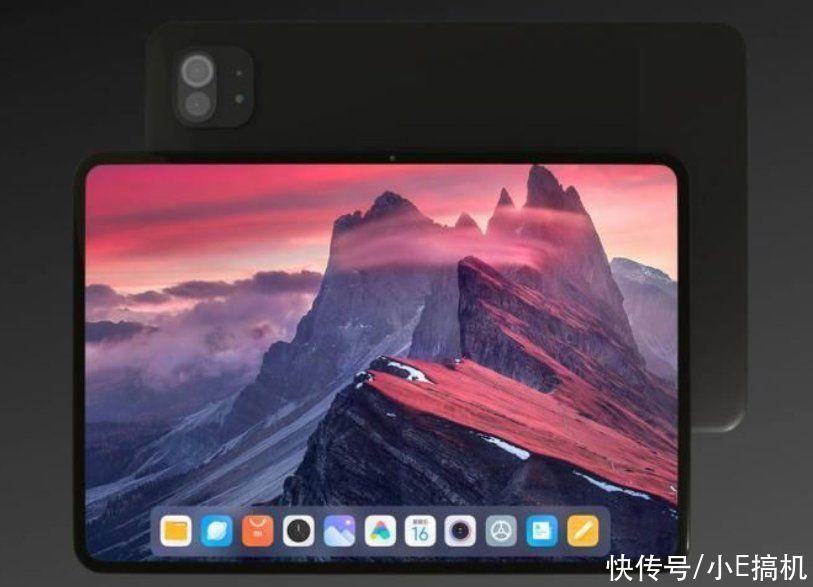小米 最高配骁龙870+2K屏+MIUI 12.5?小米平板5已经在路上了