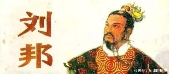 我們的民族為什麼叫漢族?