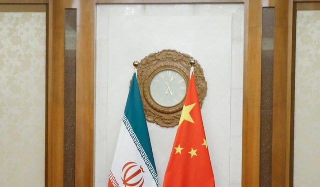 中伊戰略協議一箭多雕,美國封鎖已淪為笑話,中國使出三記重拳