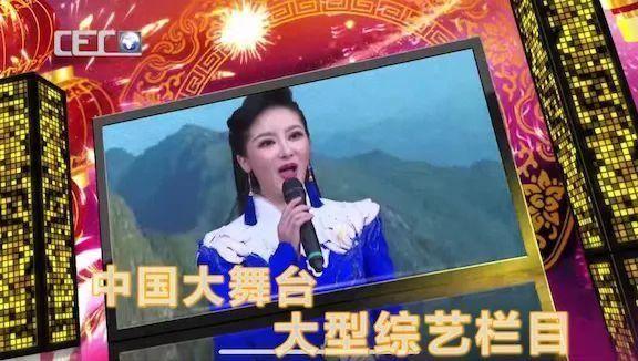 中國大舞台之慶祝中國共產黨成立100周年 《金色的中國》演唱會