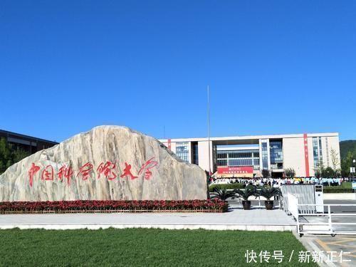 中国高校10强排名,清华大学不是第一名,北大第三名,复旦排第六