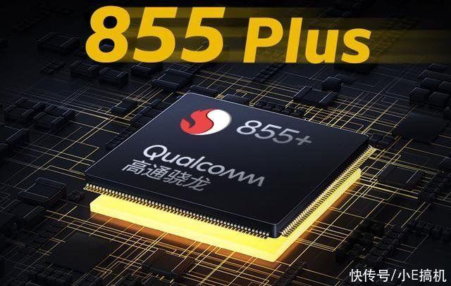 小米|最高配骁龙870+2K屏+MIUI 12.5?小米平板5已经在路上了
