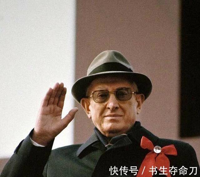 安德罗波夫 连续两任一把手都完全能拯救苏联,谁知均在任1年多便逝世!