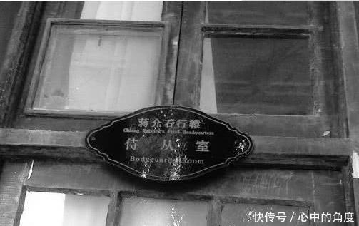蒋介石的侍从室有多厉害?连军统都不敢惹,戴笠削尖脑袋都挤不进去!