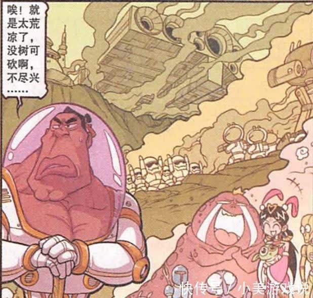 """以娥姐的實力,征服全宇宙都不成問題,還是帝哥""""看得通透""""!"""