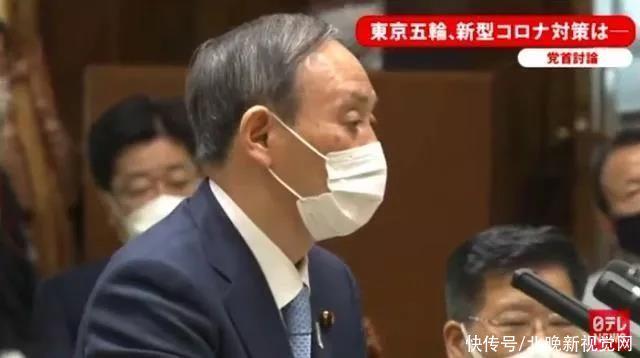 """菅義偉稱臺灣""""國傢"""",日媒趕緊糾正"""