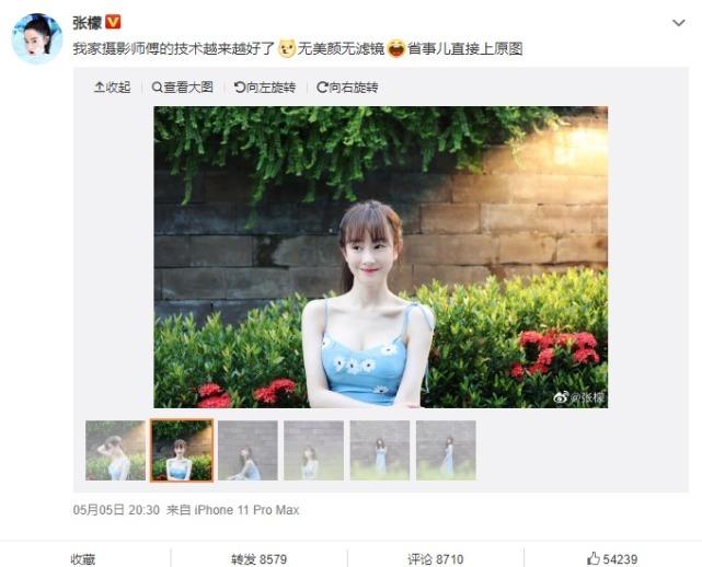 """夏家三千金 首次上快本称何炅为""""叔叔"""",惨遭全网抨击,32岁因整容自毁前程"""