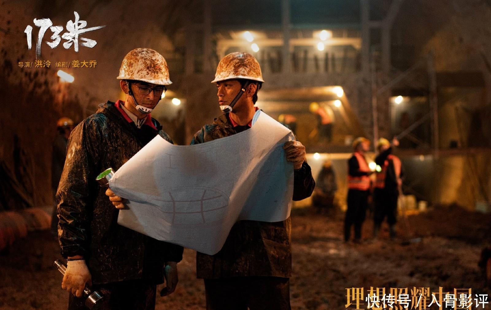 《理想照耀中國》:簡短的故事蘊含巨大能量,吾輩當自強