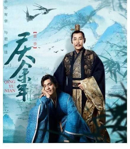 庆余年2 《庆余年2》即将开机,张若昀等7位演员确定加盟,2大老戏骨在列