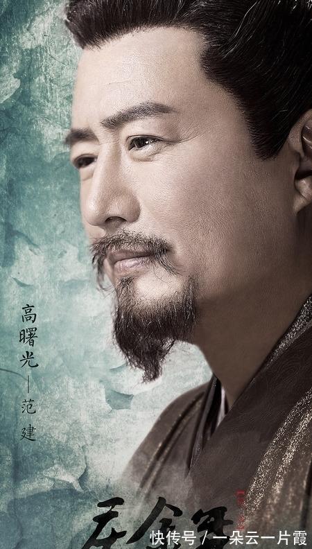 陈萍萍|《庆余年》即将迎来第二季,其中几个关键人物你知道是谁吗?