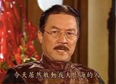 重溫《情深深雨蒙蒙》發現,秦五爺聘用依萍,並非她歌唱的好!