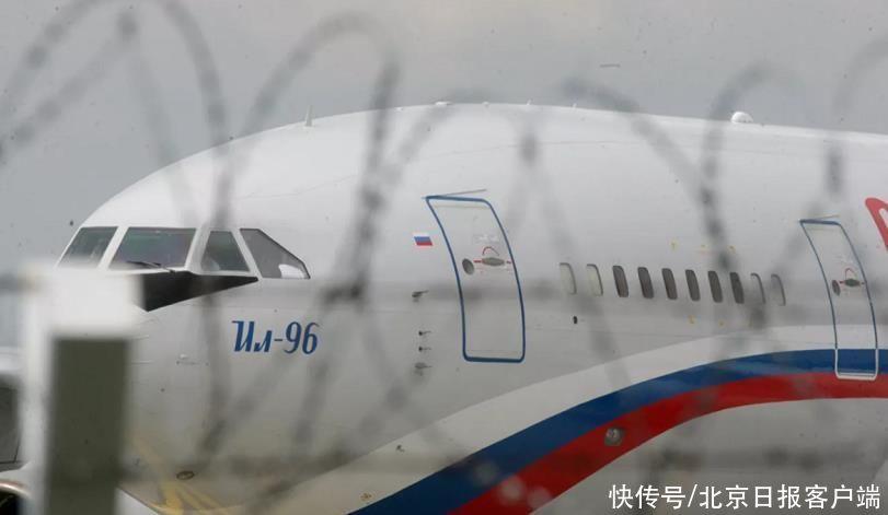 """俄羅斯正在制造新型""""末日飛機"""""""