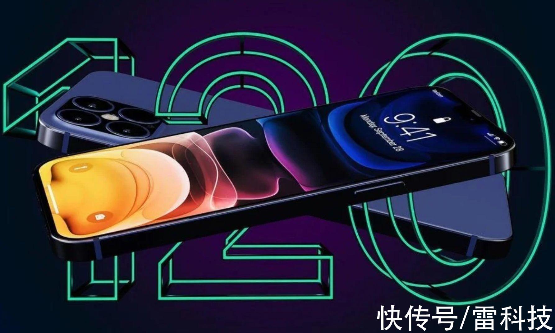 mini 直降千元以上!iPhone 12大降价:你还要等下一代吗?
