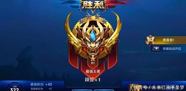 qt:gamepop|王者荣耀那些100%胜率的账号是怎么来的全靠顶号维持胜率