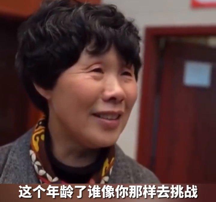 有夢想誰都瞭不起!浙江65歲魔方奶奶再創世界紀錄