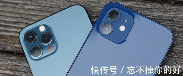 iPhone13开始量产,iPhone12降价1100元,比华为P50值得买