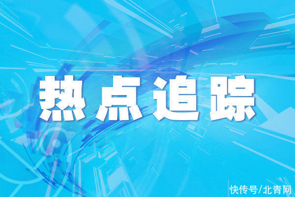 河北邢台:疫情期间紧急无法推迟事项可电话微信预约办理