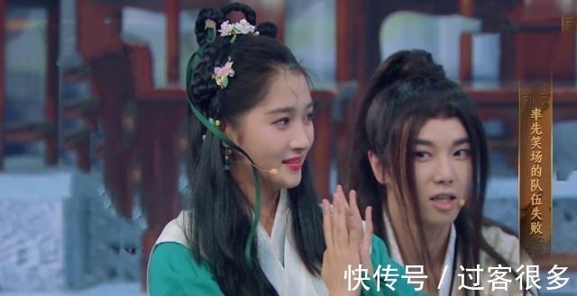 节目组|关晓彤录综艺遇见熟人,却假装不认识《王牌对王牌》被批作假!