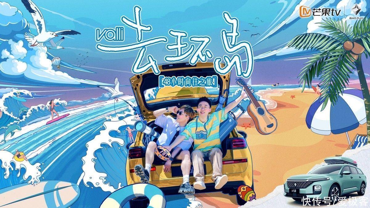 """""""大平層休旅車""""Valli(向往)將於6月10日正式上市"""