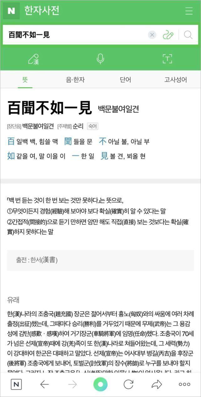 韩国旅游宣传片引众嘲,百闻不如一见,也是开了眼了...