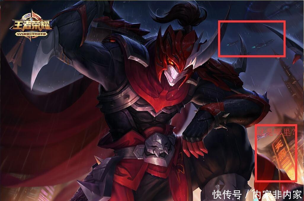 qt:gamepop|王者荣耀改版最成功的四位英雄,最高一秒九次普攻成峡谷之神!