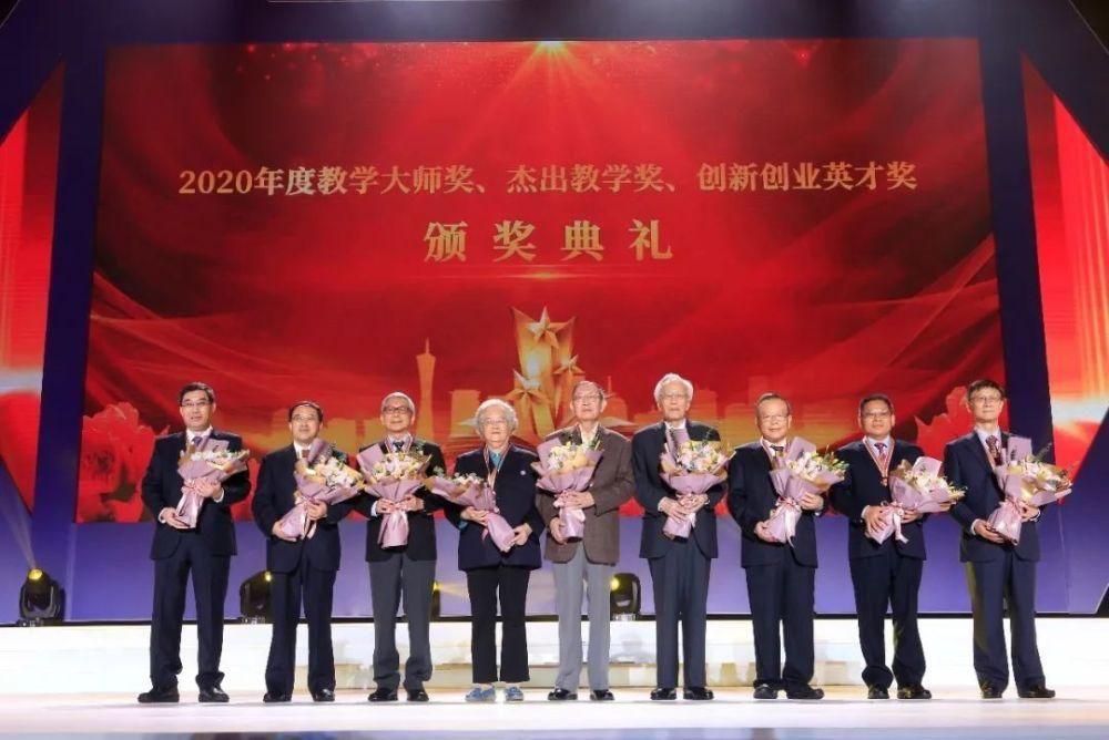 科学|又是喜报!川大冯小明院士获杰出教学奖、王仕锐校友获创新创业英才奖!