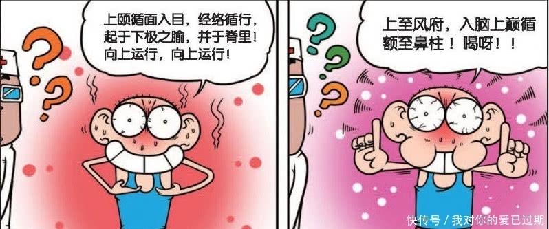 爆笑校园:当高级医生遇到呆头,不服不行啊