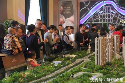 2021明年適合買房嗎?4大信號釋放利好,告訴你可以買房瞭!