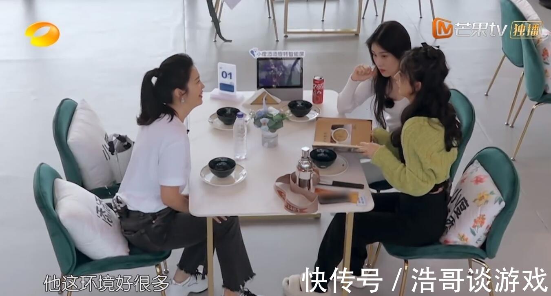 姚安娜|《中餐厅5》到底输在哪?赵丽颖张亮林述巍的返场暴露了所有问题