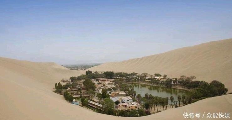瓦卡齊納村, 沙漠中的綠洲, 足以讓人神往的好去處……
