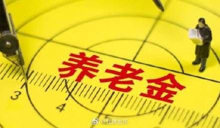 好消息!甘肅省2月份養老金將於春節前提前發放