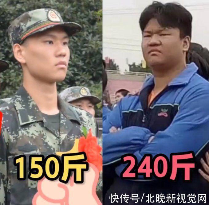 240斤小伙为参军减肥90斤,大学苦练3年,成功入伍